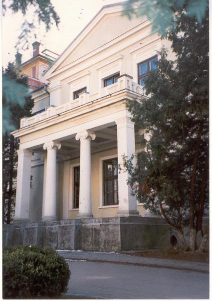 Az egykori Mikó-villa épülete